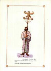 GOLDEN-EAGLE STANDARD, ACHAEMENIAN PERIOD