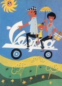 Themes Vintage ads - Vespa
