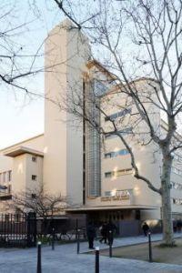Collège Néerlandais, Paris