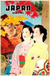 Japan travel advertising poster - Artist Unknown