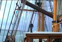 Kaskalot Through the Rigging. A Days charter