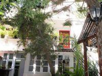 The Kiniras Hotel, Paphos