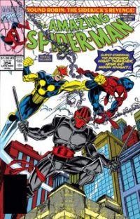 Spider-Man And Nova