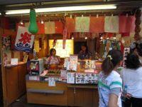 Snack stand at Asakusa Shrine