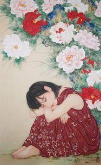 Daydream - 2018 - by Taguchi Yuka