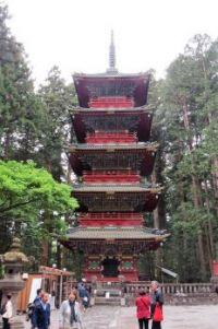 Nikko, Japan 10