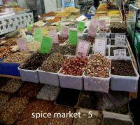 A spice market in Tel Aviv, Dec, 2016