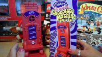 Cadbury money box