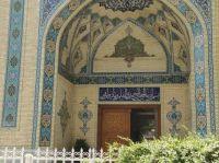 Teheran 2019