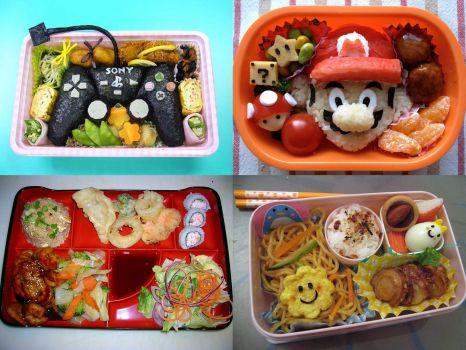 弁当 Japanese BenTo Boxes