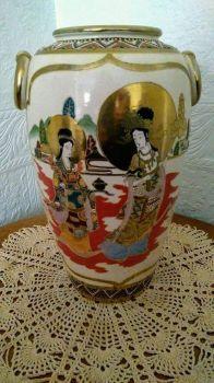 my old vase
