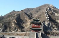 The Great Wall: China