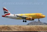 BA A319 Firefly Olyimpic torch carrier
