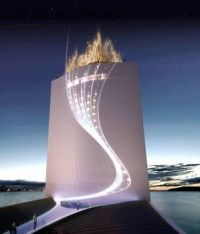 Rio's Olympic Flame for 2016