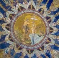 Battistero degli Ortodossi, Ravenna, Italy