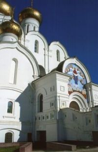 A Russian Orthodox Cathedral