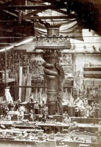 Liberty Flame 1876
