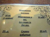 Just regular ice cream please.