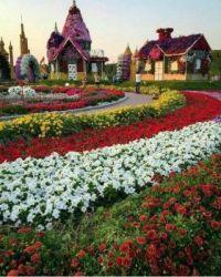 Květinové zahrady
