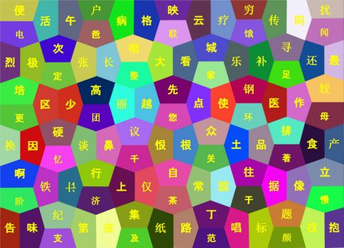 Solve Pentagones 2 jigsaw puzzle online with 70 pieces