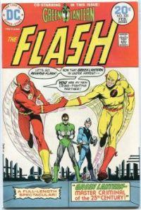 Flash 225