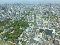Views from Harukas 300, Osaka, Japan