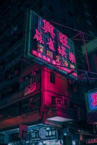 Neon street lights by Ryan Tang