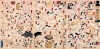 Utagawa Kuniyoshi: Gatos imitando las 53 estaciones de Tokaido, 1850