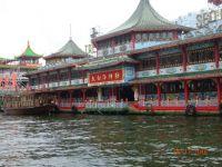 floating restaurant Hongkong