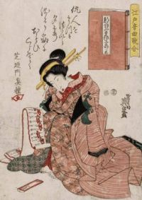 Fine Kyoto Silk and a Time-beating Fan (Miyako habutae hyôshi ôgi)