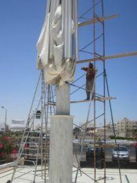 Egyptian work