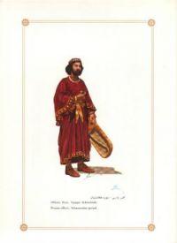 PERSIAN OFFICER ACHAEMENIAN PERIOD