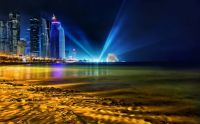 Shining Qatar