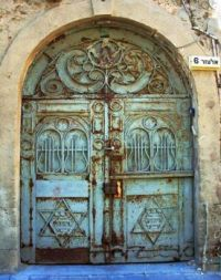 Neveh Tzedek.Tel Aviv  Antient Iron Door