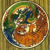 Dragon Tiger Yin Yang