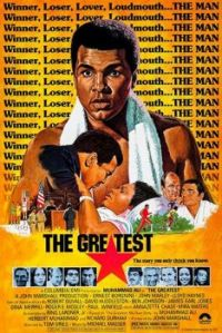 Muhammad Ali Movie Poster - The Greatest