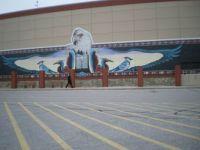 Native art mural