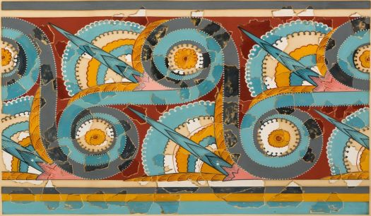 Unidentified artist, 19th–20th century, Ornamental frieze (after a wall painting from the Palace of Tiryns, Argolis)