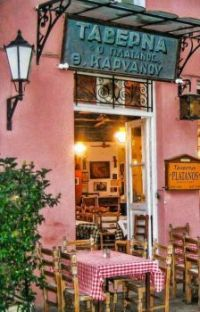 Cafe ~ Greece