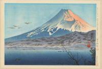 Mt. Fuji in the Morning Light, West Izu - Tomikichiro Tokuriki