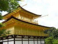 Kyoto-Pabellon de Oro
