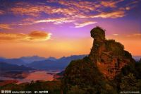 Danxia, China (Difficult)