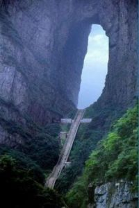 Heavens Gate - China