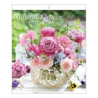2017 Wall Calendar Natural Flower