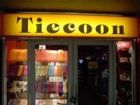 Stores with a funny name #23