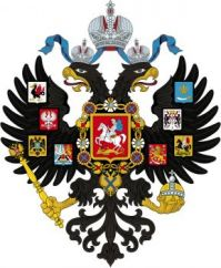 Coat_of_Arms_of_the_Russian_Empire