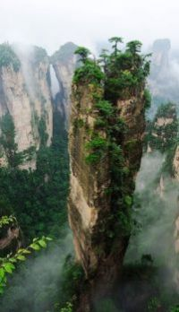 Hallelujah Mountains, China.