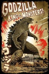 godzilla-king-of-the-monsters-i21026