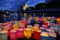 Paper Lanterns outside Atomic Bomb Museum