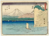 36_The_Sea_off_Hommoku_in_Musashi_Province